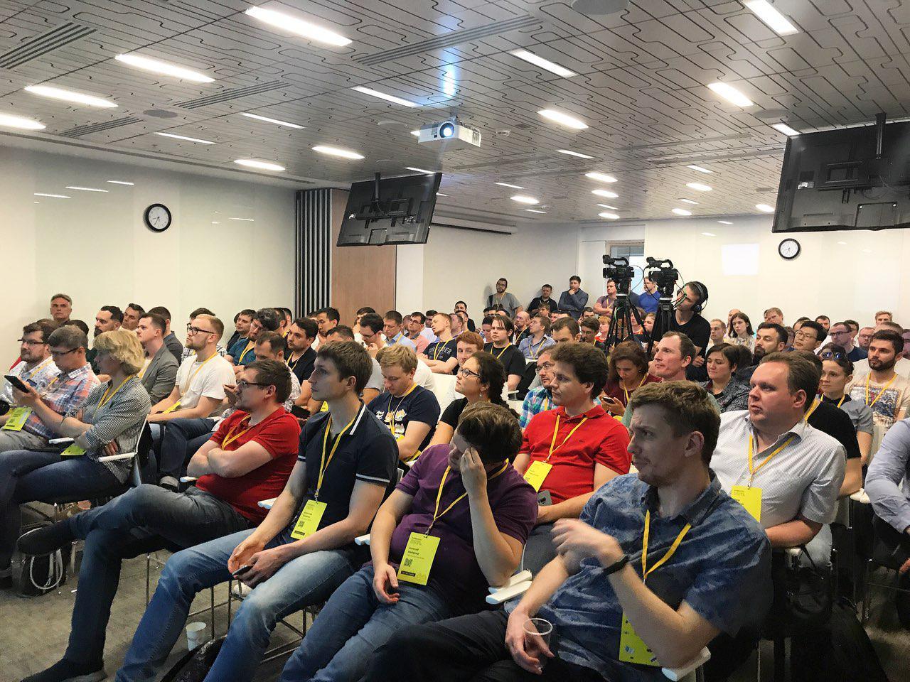 Meetup Camunda в Москве, 30.05.2019
